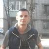 Олег Крамор, 30, г.Кременчуг