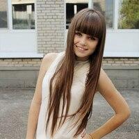 ДИАНА, 26 лет, Стрелец, Москва