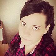 Маргарита, 24, г.Острогожск
