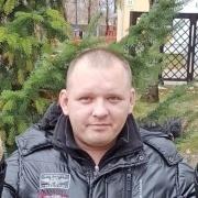 Paul 35 Рига