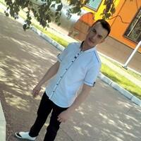 Константин, 26 лет, Близнецы, Ульяновск