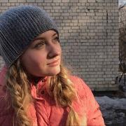 Елизавета, 19, г.Каменск-Уральский