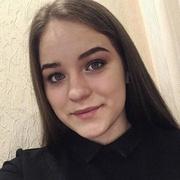 Екатерина Елсукова, 17, г.Кропоткин