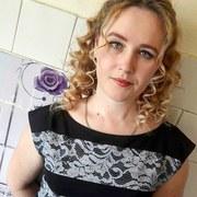 Светлана, 39, г.Белорецк
