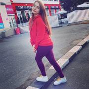 Алиса, 23, г.Коломна