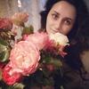 Екатерина, 27, г.Вязьма