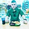 Sasha, 23, г.Ивано-Франковск