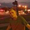 костян, 26, г.Коломна