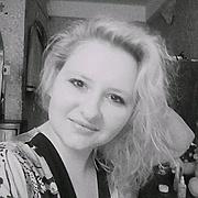 Оксана 29 лет (Весы) Колпино