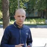Denis Bunos 26 лет (Рак) Солигорск