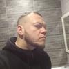Александр, 35, г.Кривой Рог