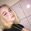 Алина, 19, г.Пермь