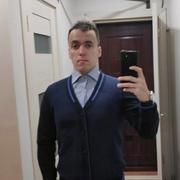 Alex 33 Северодвинск