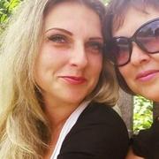 Юлия, 21, г.Новомосковск