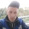Aleksandr, 33, г.Свердловск