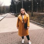 анна, 19, г.Рамонь