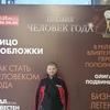 Артем, 39, г.Новосибирск