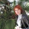 Кристина, 25, г.Хоста
