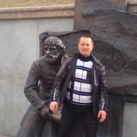 александр, 41 год, Овен, Тюмень