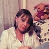 Galina, 37, Belgorod