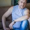 Вячеслав, 50, г.Новосибирск
