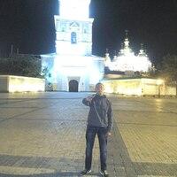 Игорь, 27 лет, Лев, Киев