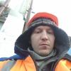 Сергей, 35, г.Некрасовка