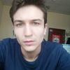 Александр, 18, г.Коломна