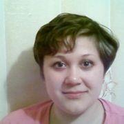 Юлия, 37, г.Лангепас
