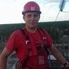 Валерий, 28, г.Урай