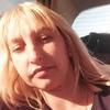 Екатерина, 27, г.Саки
