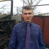 andrey, 27, Krasnodon