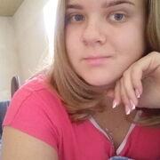 Яна, 19, г.Семикаракорск