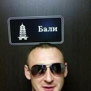 Артем 33 Новоград-Волынский