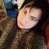 Наташа Шостак, 44, Бердянськ