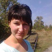 Мария, 29, г.Минеральные Воды
