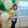 Анастасия, 32, г.Ирбит