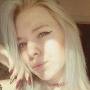 Вероника, 24, г.Хабаровск