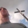 Сергій, 25, г.Мукачево