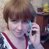 наталия, 48, г.Воскресенск