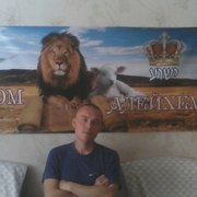 Саша, 32, г.Раменское