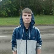 Вадим 21 Рига