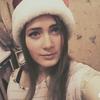 Елена, 18, г.Фатеж