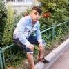 Азам, 24, г.Хорог
