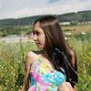 Lina, 24, г.Октябрьский (Башкирия)