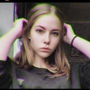 Юлия 23 Оренбург