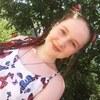 Поліна, 16, Ромни