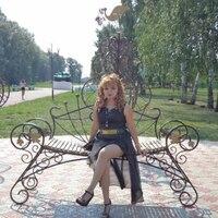 эля, 35 лет, Телец, Уфа