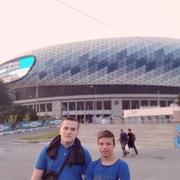 Лев 21 Москва