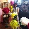 Marina, 33, г.Витебск